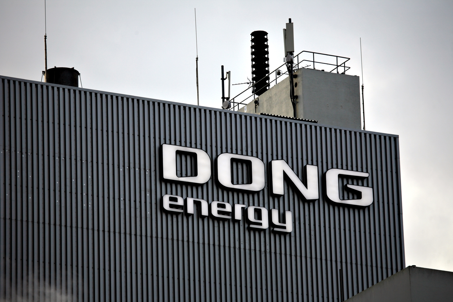 Dong energy ipo advisors